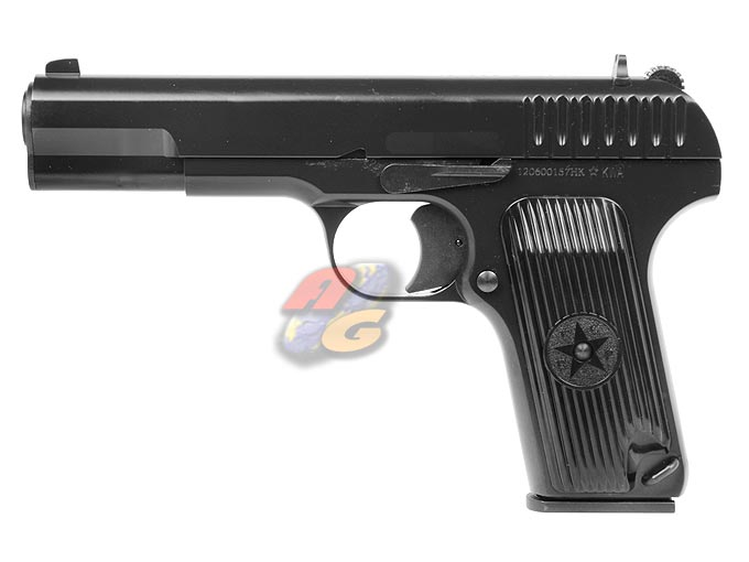 -In Stock- KWA TT33 - Metal Slide & Frame ( Taiwan Version )