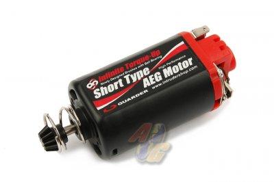Guarder Infinite Torque Up Short Type Motor Gd Mot Ge0111