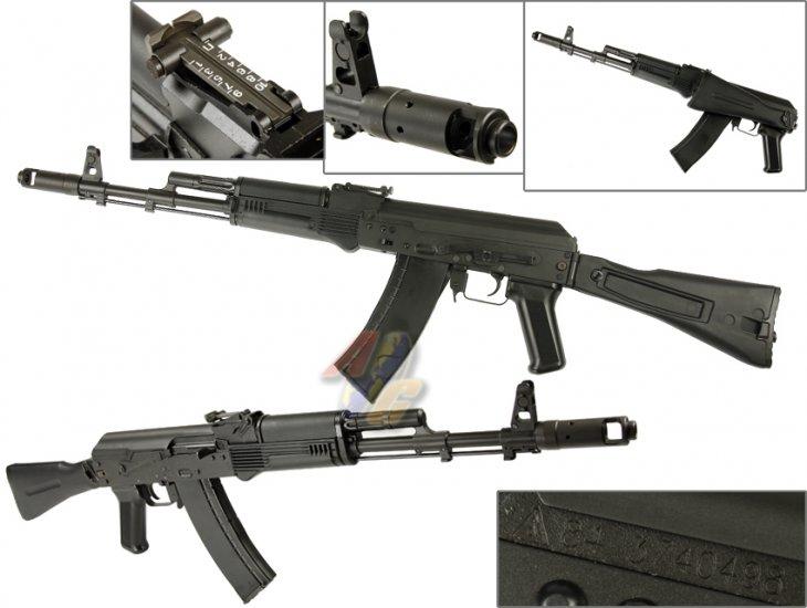Lct Akm Aeg Lct Lck-74mn nv Aeg Real